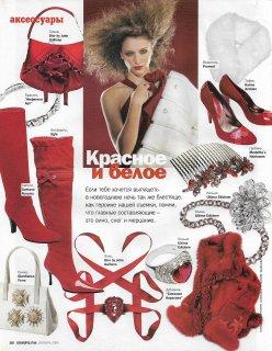 cosmopolitan russia december 2004 17.jpg
