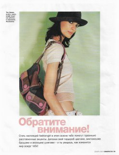 cosmopolitan russia december 2004 19.jpg