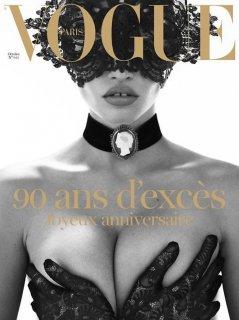 Vogue_Paris_lara_Stone.jpg
