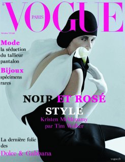 Kristen_Vogue_Paris_2012.jpg