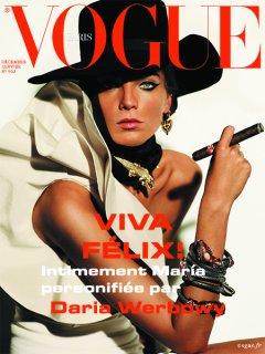 Daria_Vogue_Paris_2009.jpg