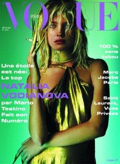 Natalia_Vogue_Paris_2009.jpg