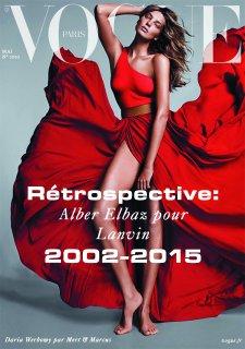 Daria_Vogue_Paris_2021.jpg