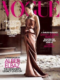 US Vogue Entry .jpg