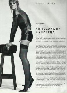 lofficiel ru 03 2003 42.jpg