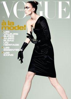 Vogue Paris 1.jpg