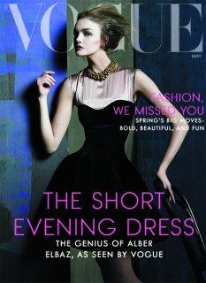 Caroline_US_Vogue_2021.jpg