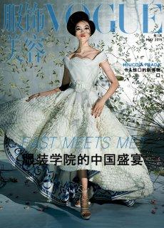 Fei_Fei_Vogue_China_2015.jpg