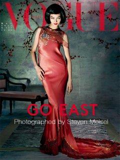 Fei_Fei_Vogue_Italia_2015_02.jpg