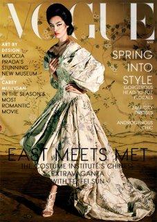 Fei_Fei_US_Vogue_2015.jpg