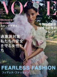 Lineisy_Vogue_Japan_2019.jpg