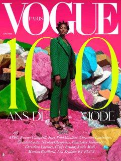 Naomi+Campbell+Madame+Figaro+Mar+26+by+Prince+Gyasi+(1).jpg