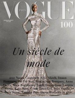 Naomi_Vogue_Paris_2021.jpg