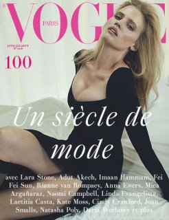 Lara_Vogue_Paris_2021.jpg