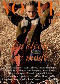Natasha_Vogue_Paris_2021.jpg