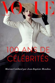 Marion_Vogue_Paris_2021.jpg