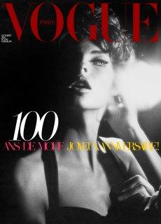 Vogue Paris Entry 2.jpg