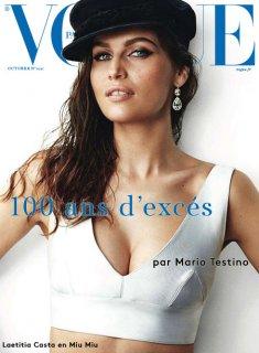 Laetitia_Vogue_Paris_2021.jpg