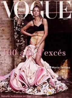 Natalia_Vogue_Paris_2021.jpg