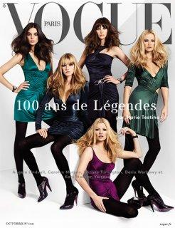 Versace_Vogue_Paris_2021.jpg