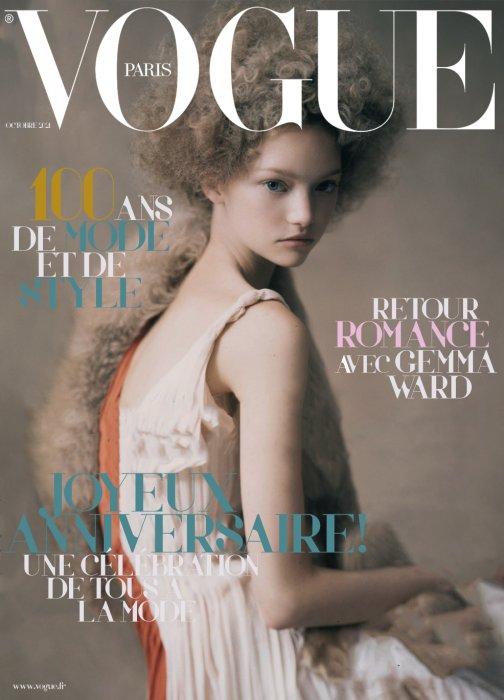 Vogue Paris Entry 4.jpg