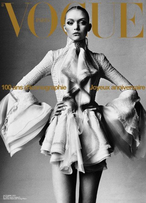 Vogue Paris Entry 5.jpg