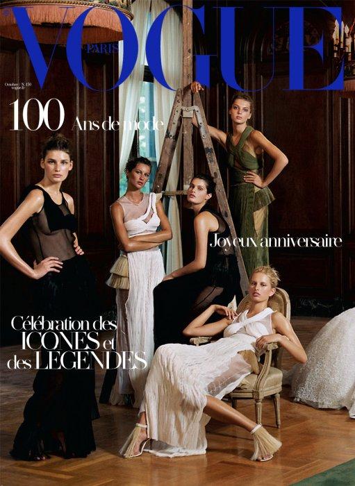 Vogue Paris Entry 6 Folded.jpg