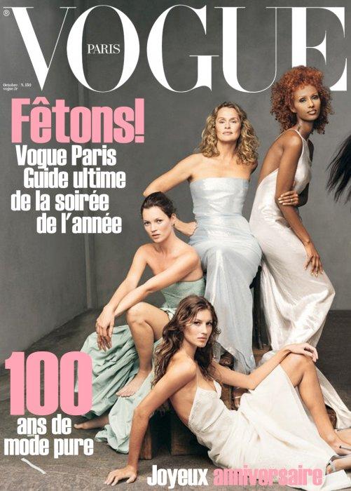 Vogue Paris Entry 7 Folded.jpg