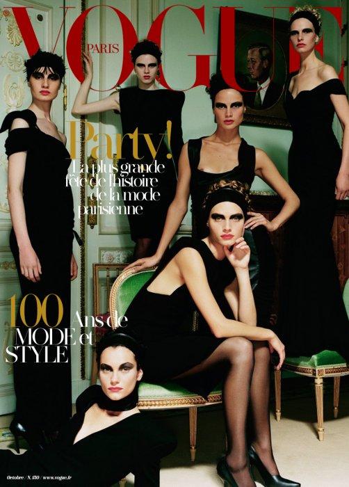 Vogue Paris Entry 8 Folded.jpg