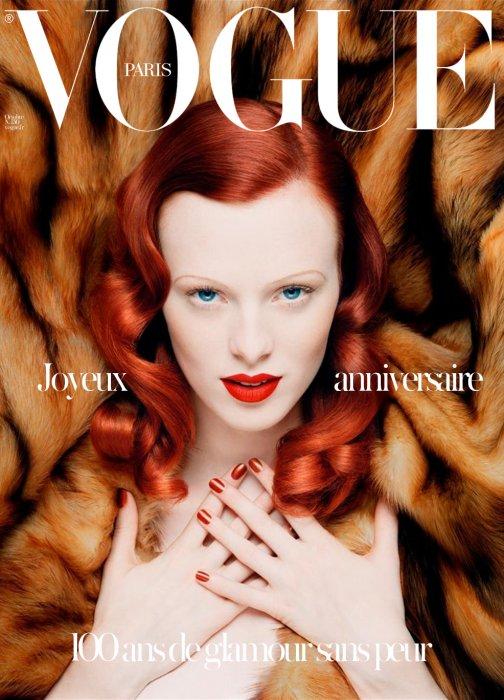 Vogue Paris Entry 9.jpg