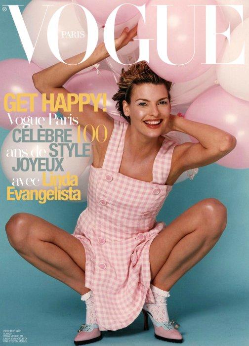 Vogue Paris Entry 10.jpg