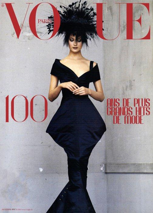 Vogue Paris Entry 2 copy-min.jpg