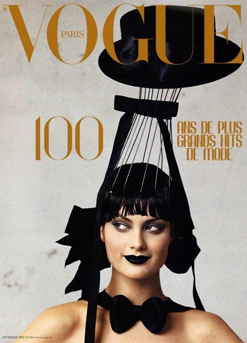 Vogue Paris Entry 3 copy-min.jpg