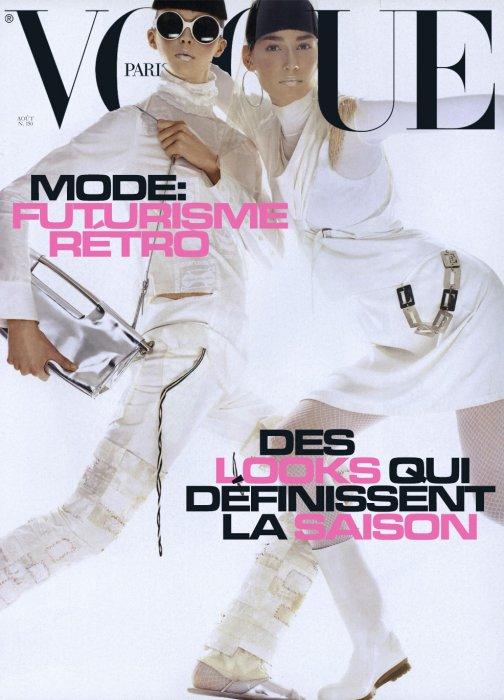 Vogue Paris Entry A copy.jpg