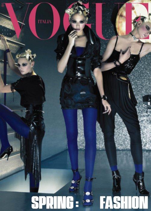 Vogue Italia Entry 2 Folded.jpg