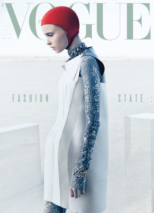 Vogue Italia Entry 1 Folded.jpg
