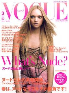 vogue_japan_cover_0306.jpg