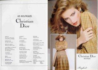 Vogue_Paris_08_1979_1.jpg