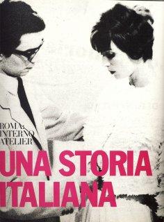 vogue_italia_september_1991__vintage1.jpg