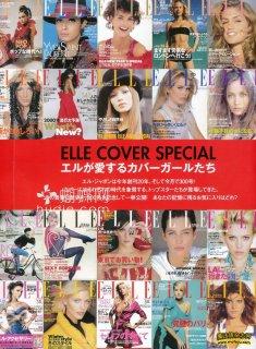 ELJA Cover 3.jpg