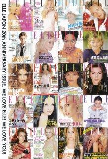 ELJA Cover 4.jpg