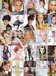 ELJA Cover 5.jpg