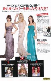 ELJA Cover 6.jpg