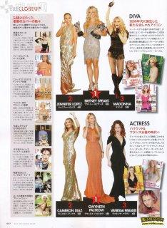 ELJA Cover 7.jpg