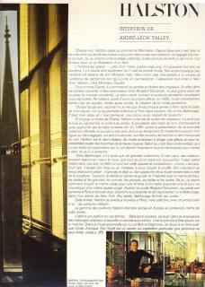 vogue_paris_may_1980_halston__horst2.jpg