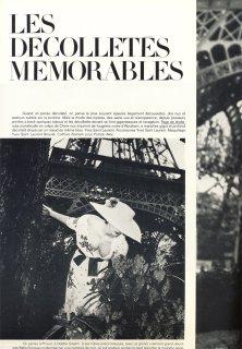 vogue_paris_may_1980_newton1.jpg