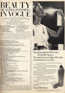 british_vogue_health__fw__1978__masthead.jpg