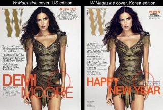 cover-comparison-demi-moore-thumb-640x432-28900.jpg