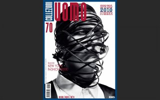 wired_cover.jpg