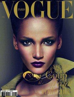 rose-cordero-vogue-paris-march-2010-cover.jpg